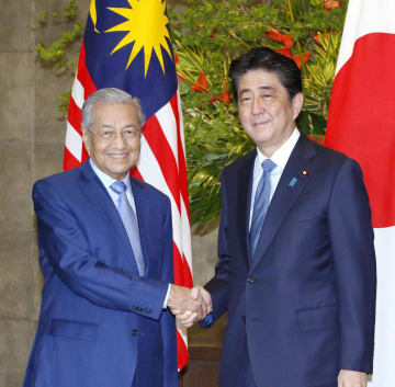 Japan, Malaysian prime ministers in Tokyo
