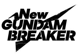 PS4『New ガンダムブレイカー』β版を6月13日より配信-シングルモード冒頭とガンプラ争奪バトルが体験できる!