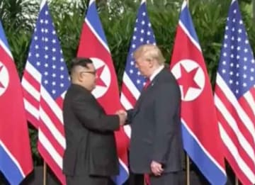 Donald Trump & Kim Jong-un Meet At Historic Summit, Leaders Sign Joint Statement [FULL TEXT]