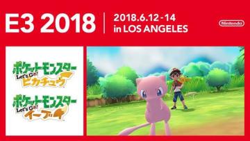 『ポケモン Let's Go! ピカチュウ・ イーブイ』の専用デバイス「モンスターボール Plus」に幻のミュウが付属!【E3 2018】