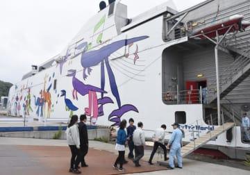 釜石港に試験寄港したナッチャンワールドに乗り込む関係者。W杯開催時にイベントでの活用が期待される