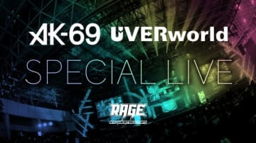 UVERworldがeスポーツに参戦。RAGE新公式テーマソング初パフォーマンス決定