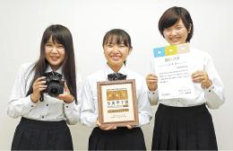 東北ブロック代表に決まった宮城農高の(左から)赤間さん、畠山さん、大沼さん