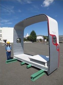 試作した高速鉄道車両部分構体の外観写真。(画像:新エネルギー・産業技術総合開発機構発表資料より)