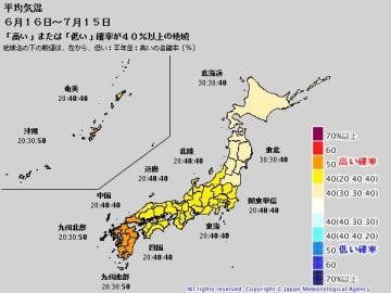 1か月予報(6月16日~7月15日の平均気温) 出典=気象庁ホームページ