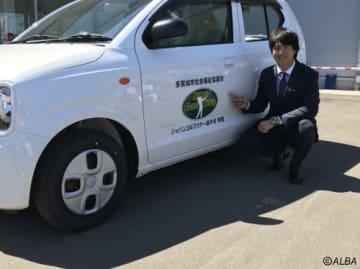 JGTOが東北地方3県に福祉車両を寄贈 選手会会長の石川遼が現地に赴いた(撮影:ALBA)