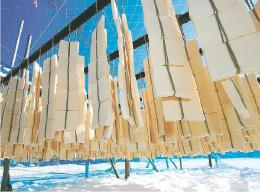 大崎市岩出山名産の「凍り豆腐」