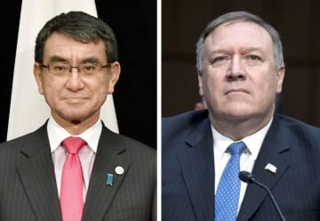 Japanese Foreign Minister Kono and U.S. Secretary of State Pompeo