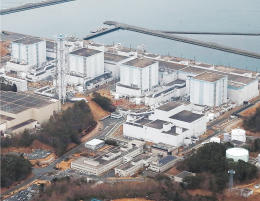 全4基が廃炉の方向となった福島第2原発