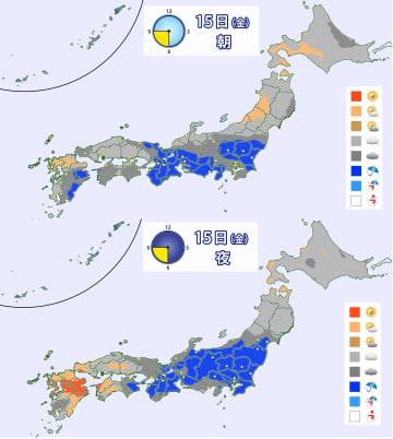 15日(金)朝と夜の予想天気分布