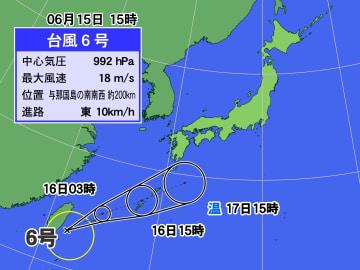 15日午後3時の台風6号の位置と今後の進路予想図