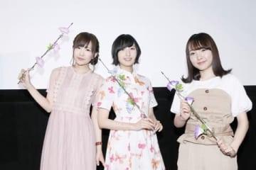 アニメ「あさがおと加瀬さん。」の舞台あいさつに登場した(左から)高橋未奈美さん、佐倉綾音さん、木戸衣吹さん