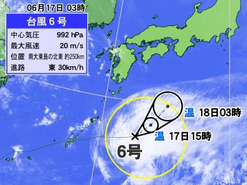 17日午前3時の台風6号の位置と今後の進路予想。