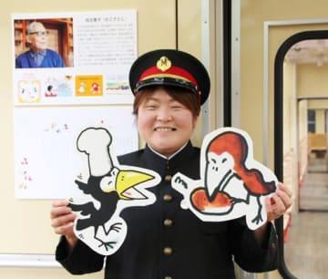 加古さんが描いた里山トロッコ列車に「からすのパンやさん」の世界が広がる=市原市