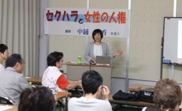 セクハラ問題について考えた学習会=長崎市民会館