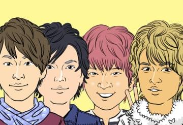 アイドルグループ『NEWS』