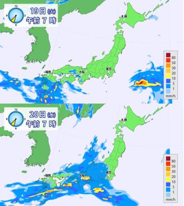 19日(火)午前7時と20日(水)午前7時の降水予想
