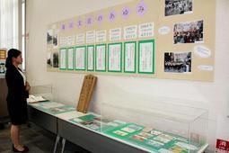 銀行の140年の歩みを振り返る展示会=三井住友銀行篠山支店