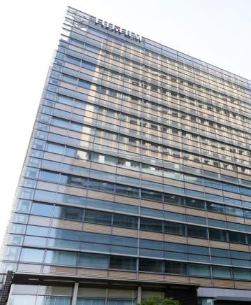 富士フイルムHDの本社が入るビル=東京都港区