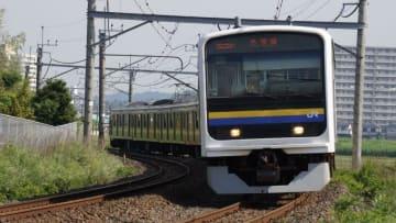 209系 普通列車 外房線 大網 永田
