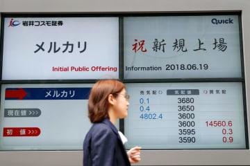 メルカリの上場を知らせる証券会社のボード=19日午前、東京都中央区
