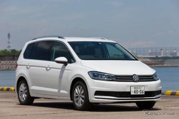 VW ゴルフトゥーラン