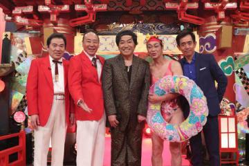 バラエティー番組「梅沢富美男のズバッと聞きます!」の場面写真=フジテレビ提供