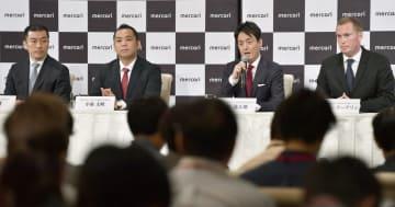 記者会見するメルカリの山田進太郎会長兼CEO(左から3人目)ら=19日午後、東京都内のホテル