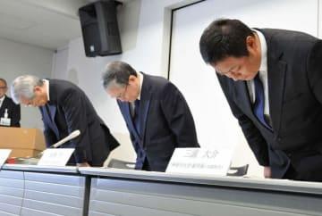 謝罪する後藤伸副学長(中央)ら=横浜市神奈川区の神奈川大学