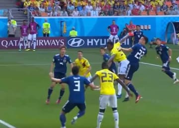 Colombia lose to Japan at 2018 World Cup
