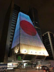 巨大な日の丸(Foto: Jiro Mochizuki)
