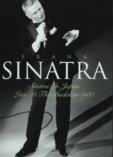 フランク・シナトラ『シナトラ・イン・ジャパン~ライヴ・アット・ザ・武道館1985』