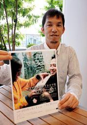 カンボジアに贈るTシャツの寄付を呼び掛ける岩田豪さん=姫路市内