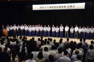 大阪府北部地震の復旧作業に向かう西部ガスの出発式=20日午前、福岡市