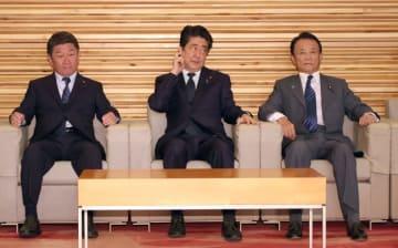 茂木 敏充 経済再生担当相 安倍 晋三 首相 麻生 太郎 副総理兼財務相