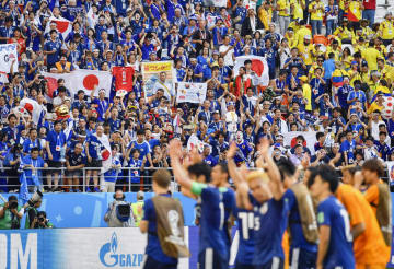 Football: Japan vs Colombia at World Cup