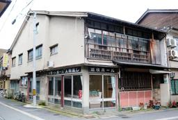解体が決まった「うめのや遊技場」=豊岡市城崎町湯島