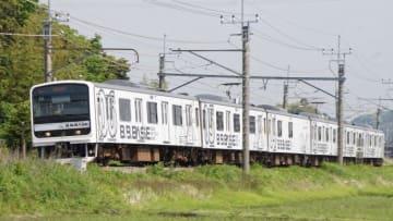 209系 電車 BB.BASE 外房線 大網 永田