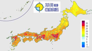 22日(金)最高気温の分布予想