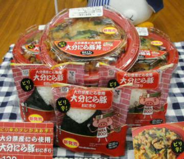 発売した「ピリ辛!大分にら豚おにぎり」と「ピリ辛!大分にら豚丼」