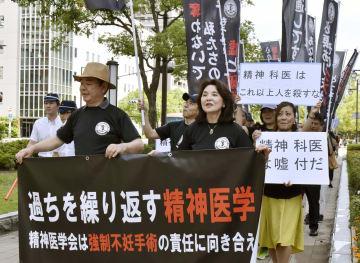 神戸市で抗議のデモ行進をする参加者=22日午後