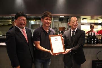 HK restaurant marks global 3,000th Japanese food promotional outlet