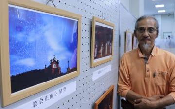 野崎島の写真と吉元さん=親和銀行小値賀支店