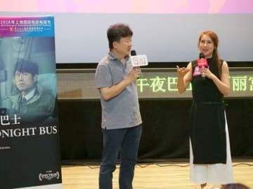 上海国際映画祭での上映後、あいさつする竹下昌男監督=22日、中国上海市