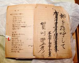 発見された随筆=神戸市中央区吾妻通、賀川記念館