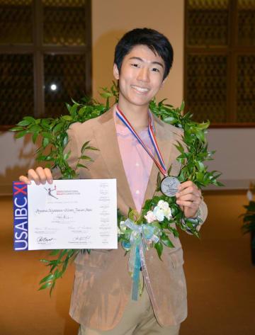 ジャクソン国際バレエコンクールで銀賞を受賞した清沢飛雄馬さん=22日、米南部ミシシッピ州ジャクソン(共同)