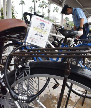 無施錠の自転車に掛けたダイヤル式錠。自転車の利用を急ぐ場合は解錠の番号を電話で教えてもらえる