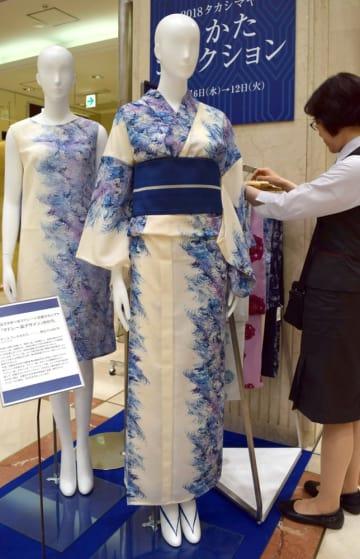 京都女子大の学生たちがインクジェットのマドレー染で製作した浴衣(京都市下京区・京都高島屋)