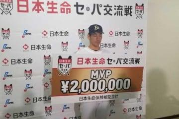 交流戦MVPを受賞したオリックス・吉田正尚【写真:編集部】