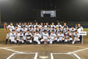 2016年日米大学野球の大学日本代表【写真:Getty Images】
